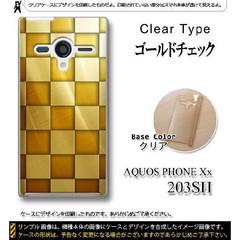 mamorukun_4013239403012.jpg